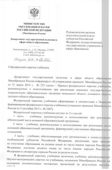 http://se.uploads.ru/t/0vwUV.jpg