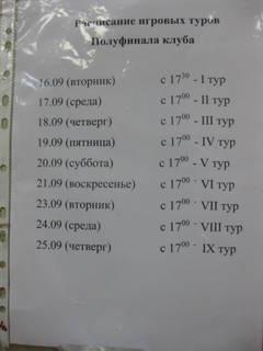http://se.uploads.ru/t/1PDNx.jpg