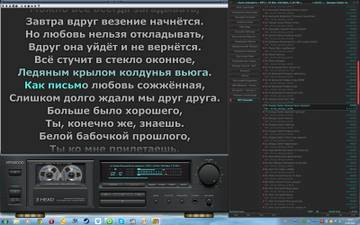 Karafun Studio - БОЛЬШЕ НЕТ ?