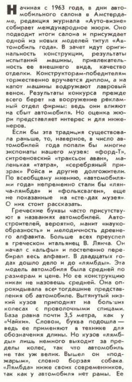 http://se.uploads.ru/t/286eQ.jpg