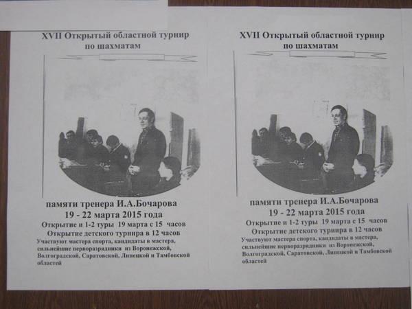 http://se.uploads.ru/t/38Jb9.jpg