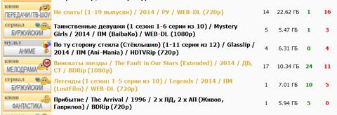 http://se.uploads.ru/t/3JUsW.png
