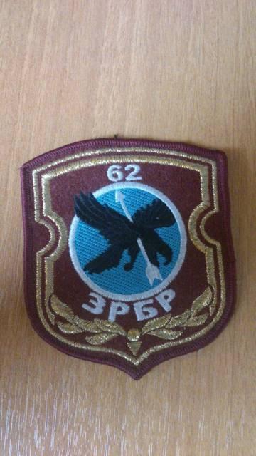 http://se.uploads.ru/t/3PSa6.jpg
