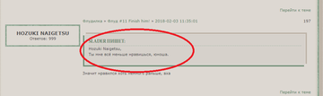 http://se.uploads.ru/t/3l0ZR.png