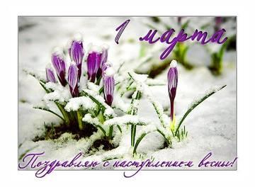 http://se.uploads.ru/t/3puVt.jpg