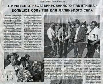 http://se.uploads.ru/t/3tz5q.jpg