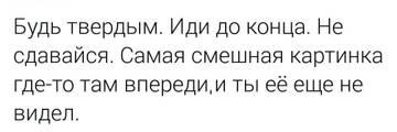http://se.uploads.ru/t/4EQPb.jpg