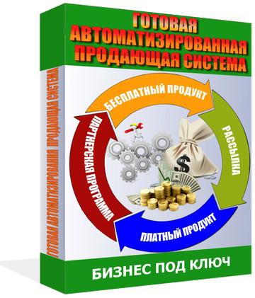 http://se.uploads.ru/t/4W06h.png