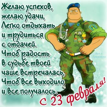 http://se.uploads.ru/t/4rCSF.jpg