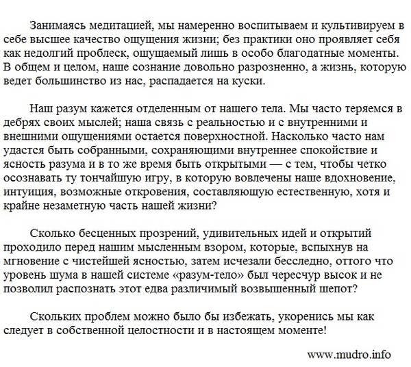 http://se.uploads.ru/t/4sJQl.jpg