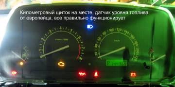 http://se.uploads.ru/t/4u3EM.jpg