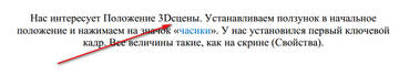 http://se.uploads.ru/t/4uGDw.jpg