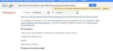 http://se.uploads.ru/t/54jgV.jpg