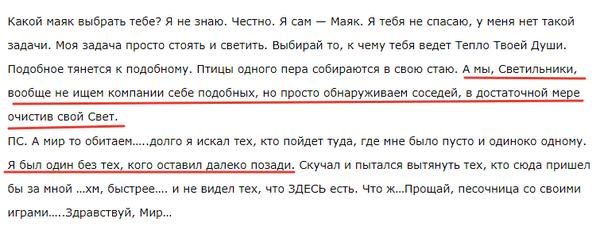 http://se.uploads.ru/t/58DJZ.png