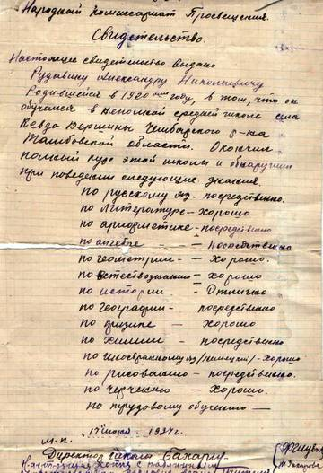 http://se.uploads.ru/t/5AdJ1.jpg