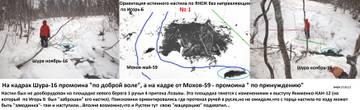 http://se.uploads.ru/t/5GTri.jpg