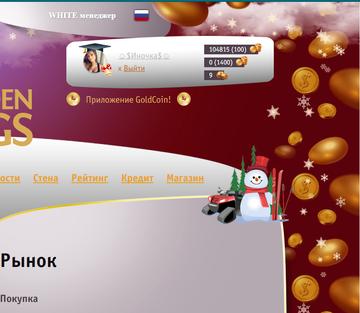 http://se.uploads.ru/t/5Ho8Y.png