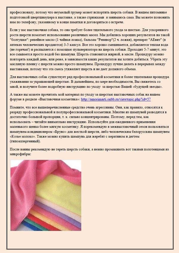 http://se.uploads.ru/t/5KxqP.jpg