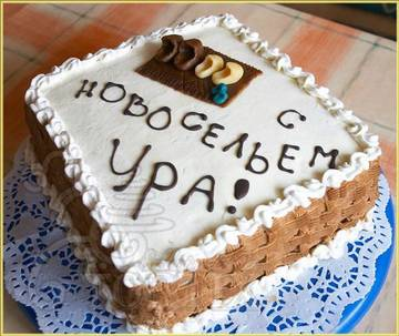 http://se.uploads.ru/t/6OGYT.jpg