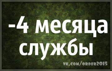 http://se.uploads.ru/t/6gdRT.jpg