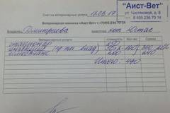 http://se.uploads.ru/t/75Q6T.jpg