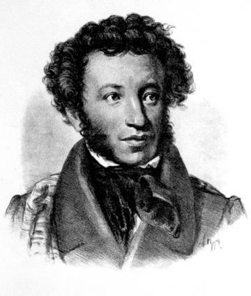 Пушкин Александр Сергеевич. 6 июня 1799г.