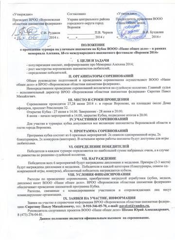 http://se.uploads.ru/t/7lNpU.jpg