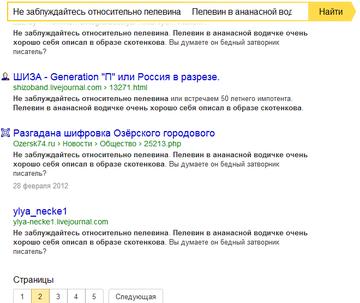 http://se.uploads.ru/t/817cv.png