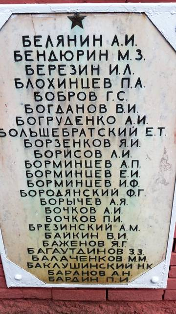 http://se.uploads.ru/t/85mWb.jpg