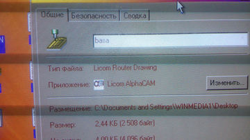 http://se.uploads.ru/t/8NyPF.png