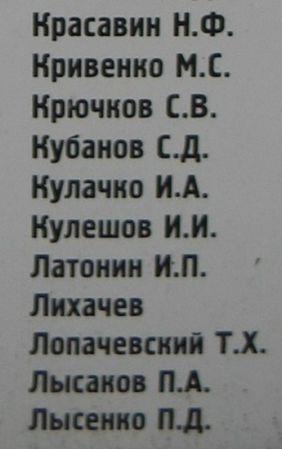 http://se.uploads.ru/t/8jPW5.jpg