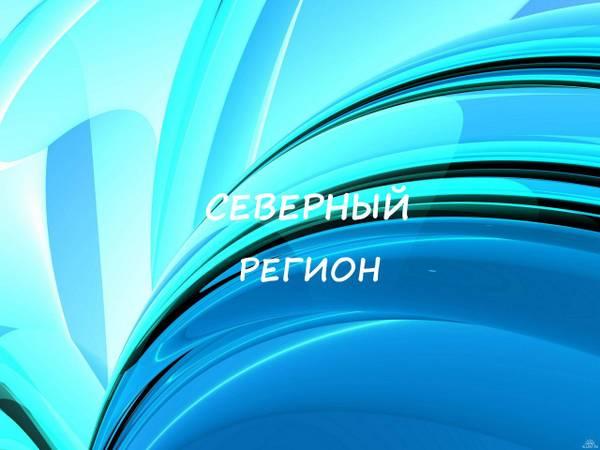 http://se.uploads.ru/t/8o91t.jpg