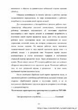 http://se.uploads.ru/t/9GSvK.jpg