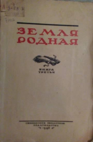 http://se.uploads.ru/t/9RIJY.jpg