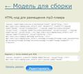 http://se.uploads.ru/t/9bYsO.png