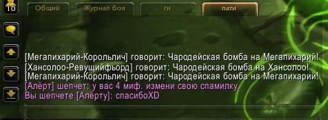 http://se.uploads.ru/t/A4Byx.jpg