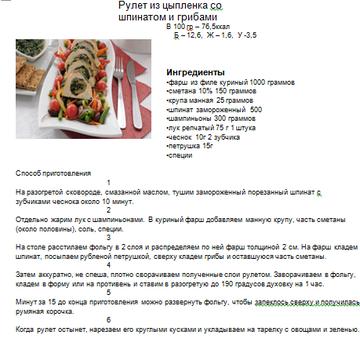 http://se.uploads.ru/t/AcrMe.png