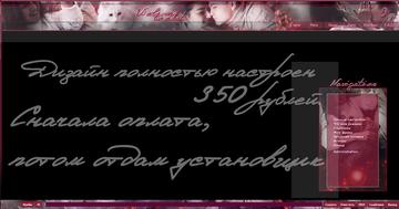 http://se.uploads.ru/t/AdEkT.png