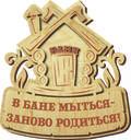 http://se.uploads.ru/t/BJKwO.jpg