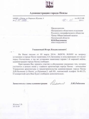 http://se.uploads.ru/t/Bc3H2.jpg