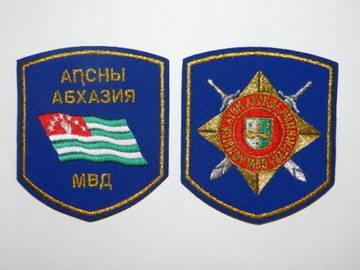 http://se.uploads.ru/t/CD6BS.jpg
