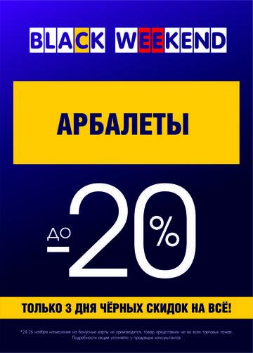 http://se.uploads.ru/t/CURAM.jpg