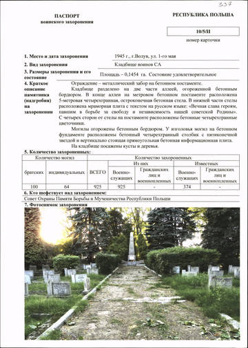 http://se.uploads.ru/t/ChkEH.jpg