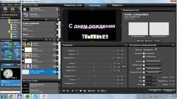 http://se.uploads.ru/t/CyZxY.jpg