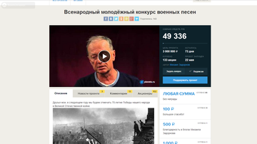 http://se.uploads.ru/t/DbcCn.png