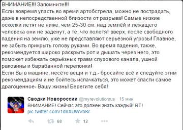 http://se.uploads.ru/t/E8D5j.png