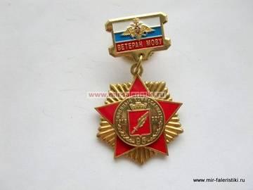 http://se.uploads.ru/t/ECT9k.jpg