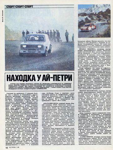 http://se.uploads.ru/t/EI6wS.jpg