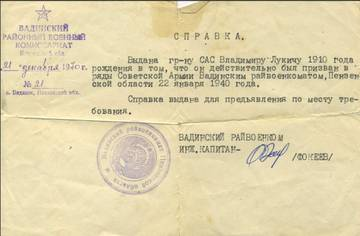http://se.uploads.ru/t/EJ9O1.jpg