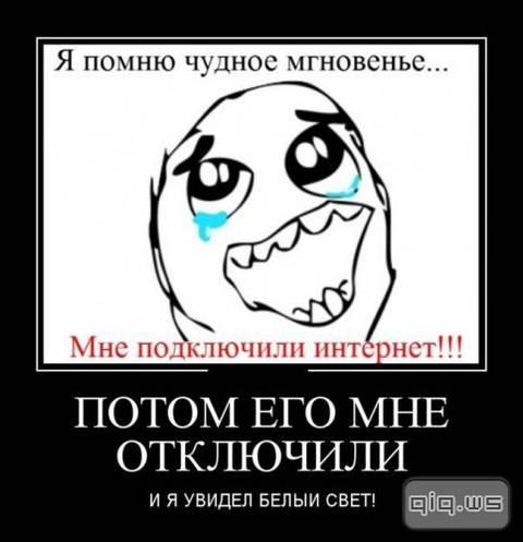http://se.uploads.ru/t/EMau8.jpg